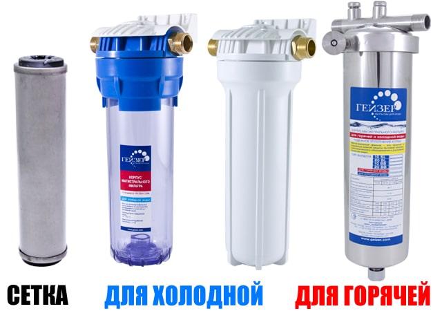 Фильтры 10SL для механической очистки воды