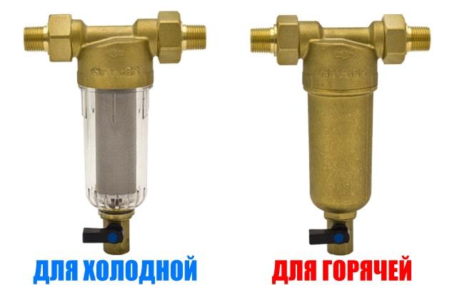 Грязевики для грубой очистки воды