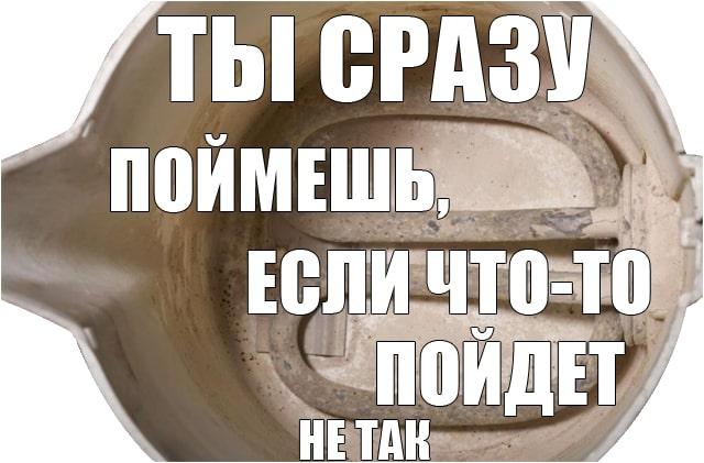 Бесплатный аналог ТДС-метра