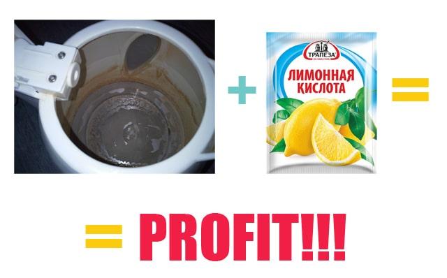 Часто для жесткой воды фильтр не нужен. Достаточно своевременно чистить чайник лимонной кислотой.