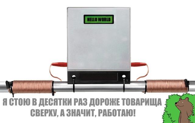 Электромагнитные преобразователи выглядят как-то так